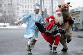 В Брянске объявили в розыск Деда Мороза и Снегурочку