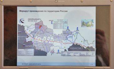 За проезд по автобану через Брянщину возьмут 6 рублей за километр