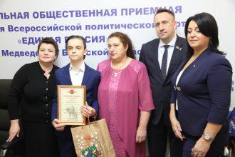 Руководители Брянска выслушают жалобы горожан