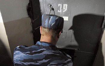Брянская область не попала в топ-10 регионов по числу жалоб на пытки осужденных