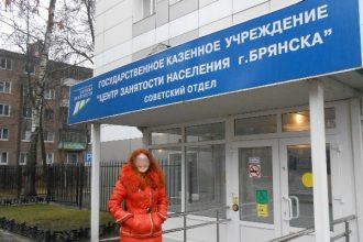 В Брянске осужденную отправили в «отпуск» на волю