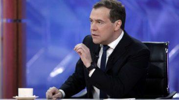 Брянцы «поговорят» с Дмитрием Медведевым