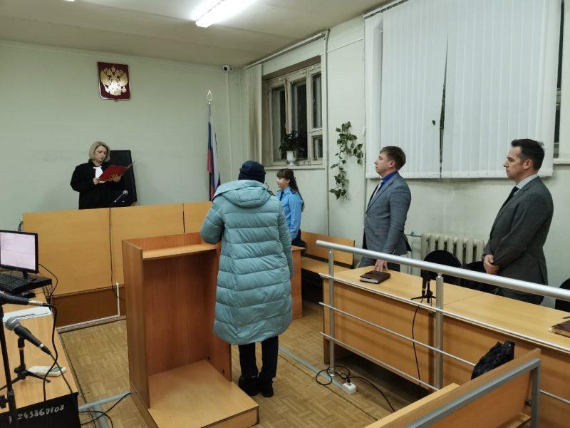 Брянскую чиновницу Оксану Пунтус отправили в колонию