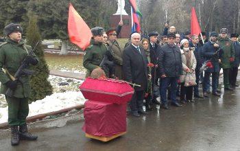 В Брянске захоронили останки красноармейца-героя