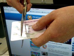 В Брянске с начала года лишили прав 810 водителей
