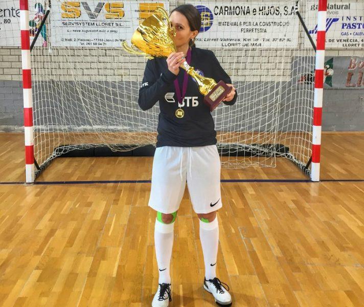 Брянская футболистка Иветта Акулова выиграла Кубок Европы