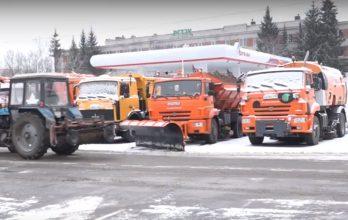 В Брянске коммунальщики встретили зиму во всеоружии