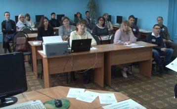 В брянском колледже отметили международный день инвалидов