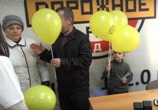 В Брянске «Дорожное» радио разыгрывает билеты в цирк