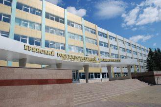 Брянский госуниверситет пригласил будущих абитуриентов на День открытых дверей