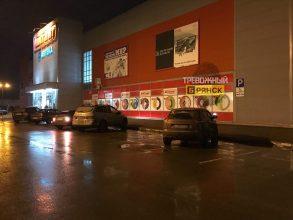 В Брянске автохамы захватили парковку для инвалидов