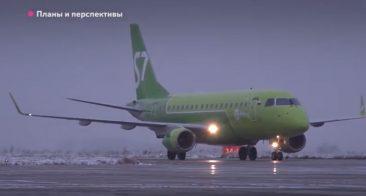 Брянский аэропорт расширяет географию полетов