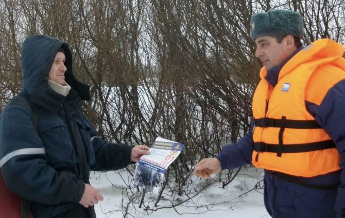 Брянских рыбаков предупредили об опасности из-за оттепели