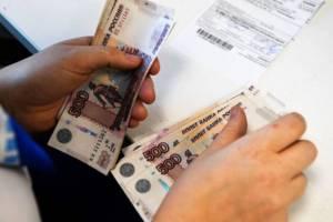 Бюрократическая ошибка лишила брянскую маму 40 тысяч рублей