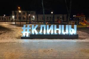 В Клинцах появится светомузыкальный фонтан в парке Воровского