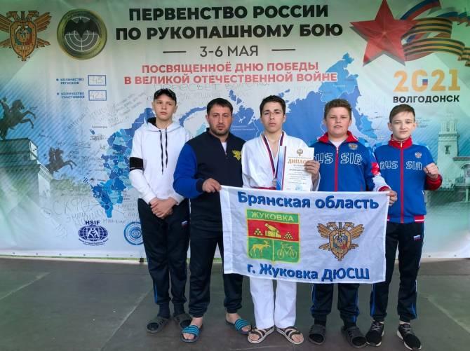 Брянский рукопашник завоевал серебро на Первенстве России