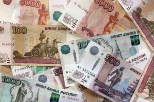 Брянщина заняла 76-е место в рейтинге регионов по уровню зарплат