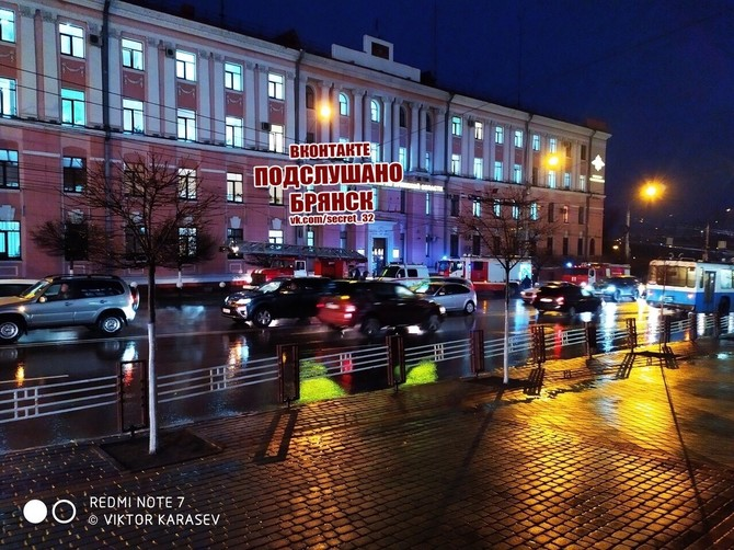 Стали известны причины переполоха у здания УМВД Брянской области