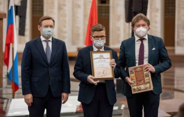 Брянские школьники стали призерами всероссийского конкурса