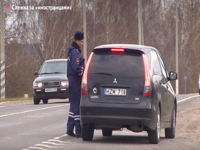 В Брянске приструнили лихачей на машинах с иностранными номерами