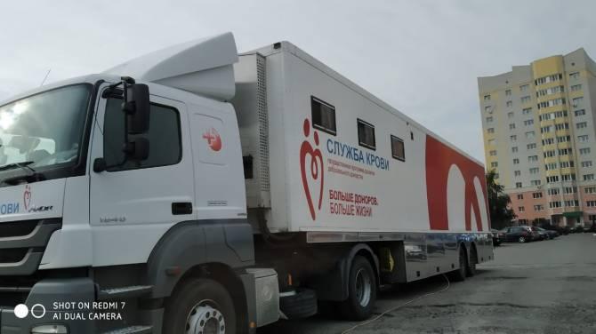 В Брянске у строящегося ТРЦ «МегаГРИНН» проходит донорская акция