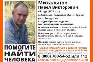 В Брянске к поискам 45-летнего белоруса подключились волонтёры