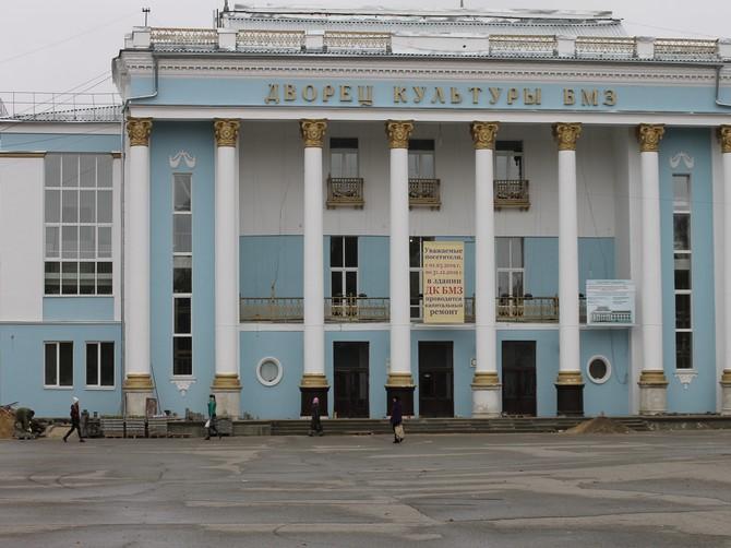 В Брянске близится к завершению капремонт Дворца культуры БМЗ