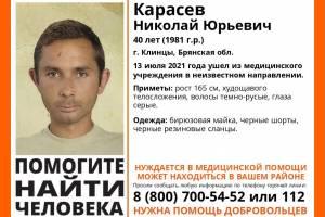 В Клинцах пропал 40-летний Николай Карасев