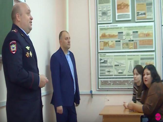 Брянских лицеистов поманили в криминалисты