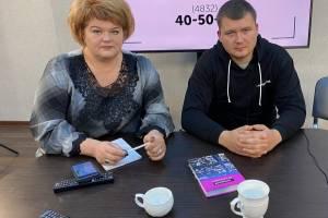 На «Городском» стартовал стрим о вбросах и фальсификациях на выборах
