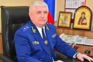 Прокурор Брянской области Войтович отмечает юбилей