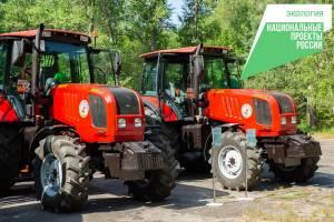 Брянское управление лесами получило новую технику