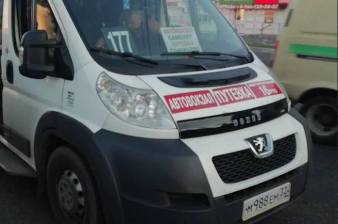 В Брянске пожаловались на хамство водителей маршрутки №177
