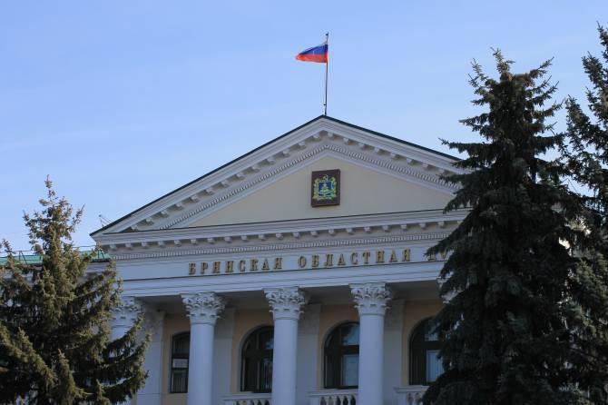В Брянской области стартовало очередное заседание облдумы