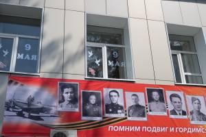 Брянские следователи приняли участие в акции «Окна Победы»