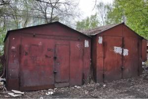 В Брянске с начала года снесли 165 гаражей