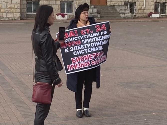 В центре Брянска прошел пикет против сбора биометрических данных