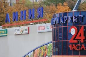 В брянском гипермаркете «Линия» мужчина разбил голову кассиру