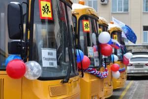 Для брянских школ закупят 20 новых автобусов