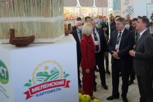 На красоту для глаз губернатора Богомаза потратили 4,3 миллиона рублей