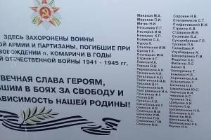 Брянцы помогли жителю Архангельска найти могилу деда
