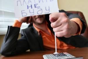 ООО «Брянскльнопеньковолокно» скрыло налоги на 5,6 млн рублей