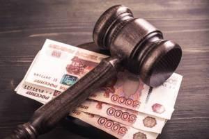 Брянский суд оштрафовал украинца за пересечение госграницы