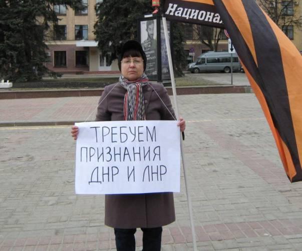 Брянская активистка Жильникова назвала Малюту агентом «силовиков»
