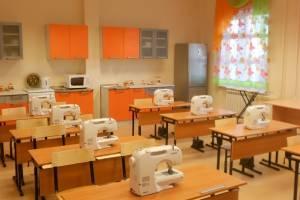 В клетнянской школе отремонтировали кабинет домоводства за 400 тысяч рублей