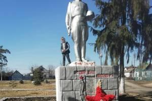В Погаре подросток надругался над памятником воинам ВОВ