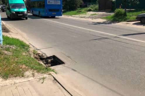 В Брянске автомобилистов предупредили об опасной ловушке на улице Бежицкой