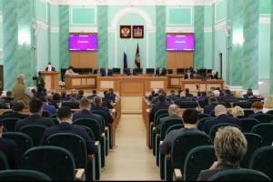 В Брянской облдуме обсудили проект будущего бюджета
