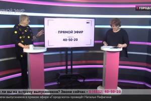 На «Городском» в Брянске начался телевизионный вечер выпускников