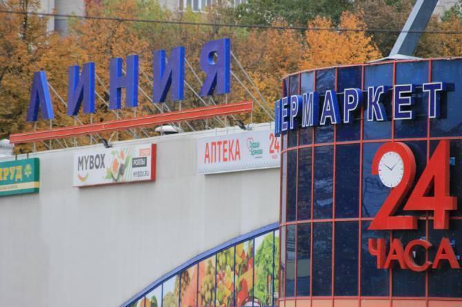 В Брянске снесликиоски возле «Линии» на улице Авиационной